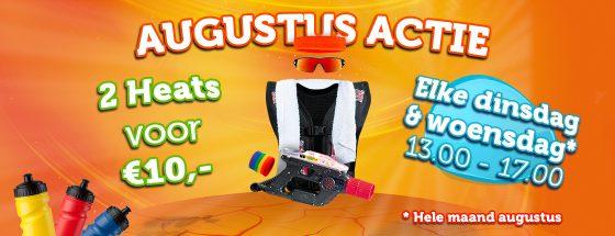 WEB Starworld Augustus Actie 2018 560x215Augustus Actie!